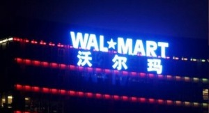 LED lighting in Wal-Mart